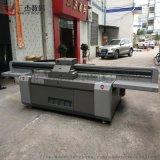 重庆市陶瓷打印机