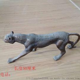 现货 铜雕动物  豹 家居装饰品摆件