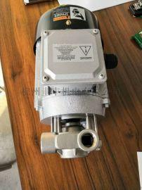 供应耐腐蚀油泵厂家制造批发不锈钢齿轮油泵 防腐蚀电动齿轮油泵