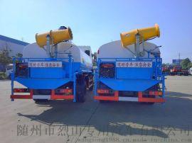 高明区洒水车5-15吨绿化道路冲洒环境保护专用车