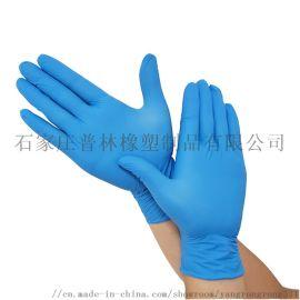 一次性手套 丁腈手套 PVC手套 防護手套