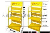 厂家订制壳牌润滑油货架,壳牌机油展示架款式