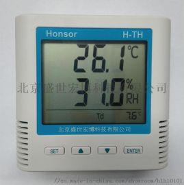 MODBUS RTU协议RS485通讯温湿度传感器