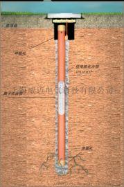威迈铜质动态离子山体接地棒改善低阻