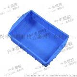 XFQ-2#箱周转箱塑料箱加厚红蓝色物料盒