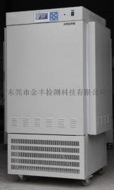 人工气候无氟培养箱 深圳培养箱 组织细胞培养箱