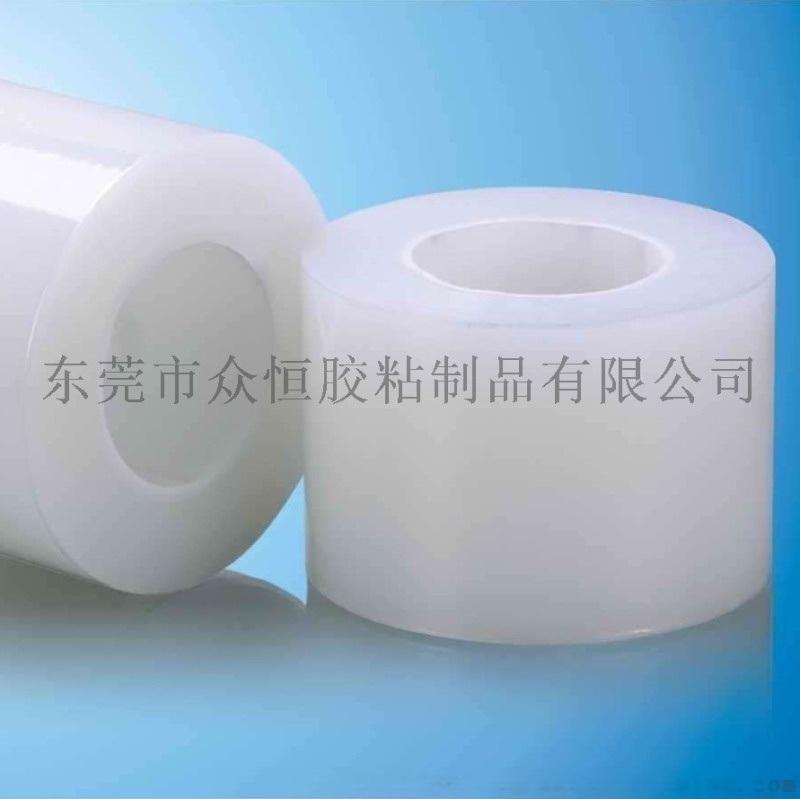 PE透明工藝品保護膜 電子產品保護膜生產廠家