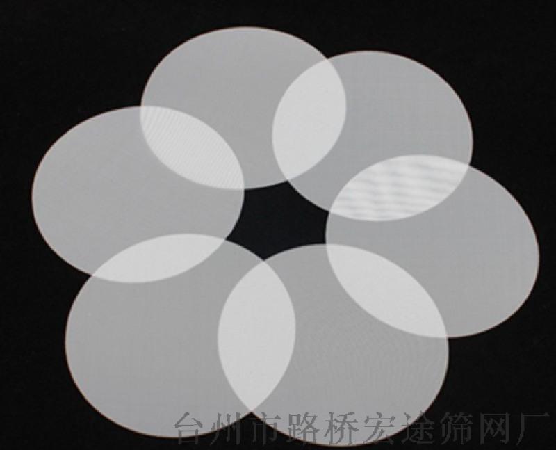 耐高温锦纶网尼龙网 100目油漆过滤网 80目白色尼龙网