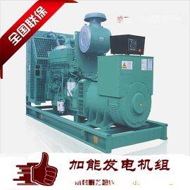 东莞发电机组回收 东莞厚街发电机组回收