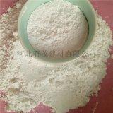 水性涂料用灰钙粉 内外墙腻子粉 工业级灰钙