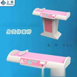 婴儿床医用婴儿量床-婴儿卧式量床-体检专用