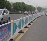 蚌埠市東海大道防眩板道路護欄工程