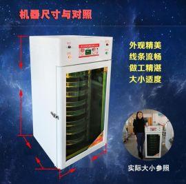 数显智能五谷杂粮低温烤箱/旋转式烤箱价格