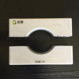 YGK远能矿用电缆卡子材料_电缆卡子规格_价格
