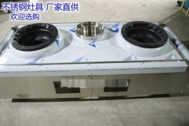 KW-CGJ988甲醇燃料生物醇油电子气化灶双炒双温