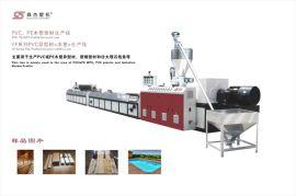 SJSZ-65 PVC木塑生产线