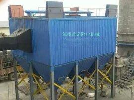 脉冲单机除尘器厂家/单机除尘器价格介绍