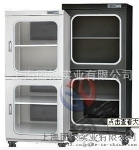 上海固銀防潮箱電子乾燥箱540L防靜電安全除溼防潮箱