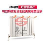 暖气片品牌排行榜 铜铝复合散热器 铜铝暖气片厂家-冀上采暖