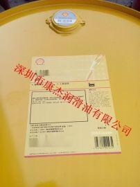 壳牌润滑油 壳牌S2M46抗磨液压油