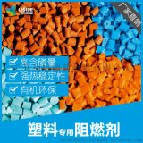 塑料阻燃剂 环保无卤阻燃剂 二乙基次膦酸铝ADP OP930