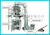 供應海特爾機械HTL-V420大型立式全自動包裝機
