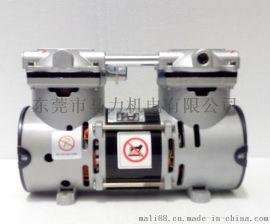 台冠无油真空泵JP-80H
