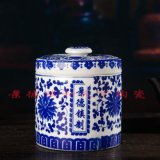 家居高檔陶瓷罐子廠家定製直銷