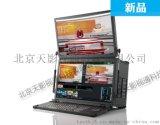 TY-650W全高清攜帶型全功能一體機4訊道 多媒體錄播教室 教學系統