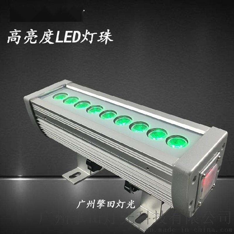 擎田燈光 QT-WL903 ,9顆三合一洗牆燈,洗牆燈,點控洗牆燈,LED洗牆燈,led洗牆燈,投光燈,led戶外燈,戶外投光燈
