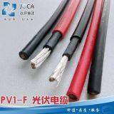 光伏电缆 PV1-F 4mm2 UL / TUV / PSE 认证生产厂家 举报 本产品采购属于商业贸易行为