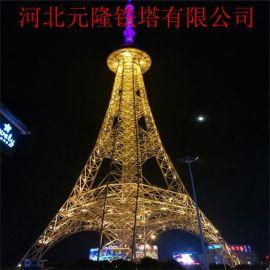 厂家直接加工定制 钢结构广播电视塔 广播塔 楼顶电视塔