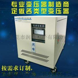润峰电源三相变压器10kw 单相变压器10kva 干式隔离控制变压器380v转220v