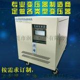 潤峯電源三相變壓器10kw 單相變壓器10kva 乾式隔離控制變壓器380v轉220v