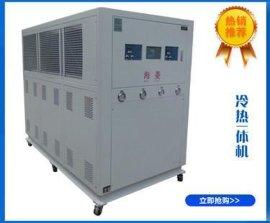 深圳风冷式冷水机,30KW冷水机,冷水机维护