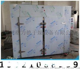 供应药用GMP型烘箱 中间体药用烘箱 电加热药材烘房 药用专业烘箱