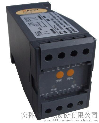 安科瑞 ACTB-1 导轨式电流互感器过电压保护器