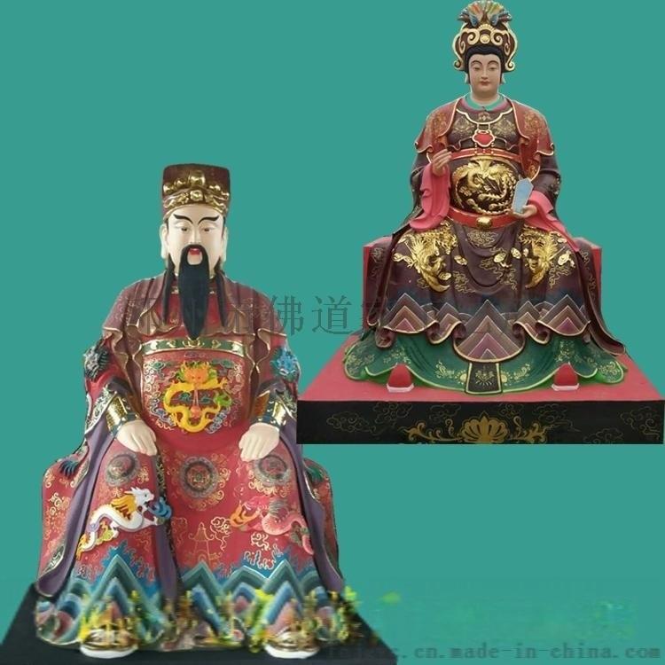 佛道家樹脂工藝品供應五龍奶奶 五龍爺菩薩玻璃鋼神像