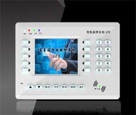 技师状态查询足浴排钟 足浴报钟器包房刷卡起钟自助呼叫