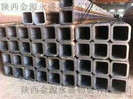 青海方矩管价格青海镀锌方矩管价格