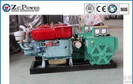 常柴发电机组小功率发电机10KW无刷发电机