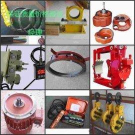 国家正规资质起重机械保养维修起重机配件