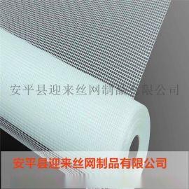 保温钉网格布 内外墙保温网格布 外墙保温耐碱网格布
