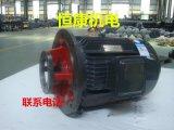 恒康Y2JD液压专用三相异步电机
