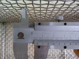 筛网 不锈钢网 金属丝网 铜网 镍网 钼网 钛网
