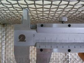 篩網 不鏽鋼網 金屬絲網 銅網 鎳網 鉬網 鈦網