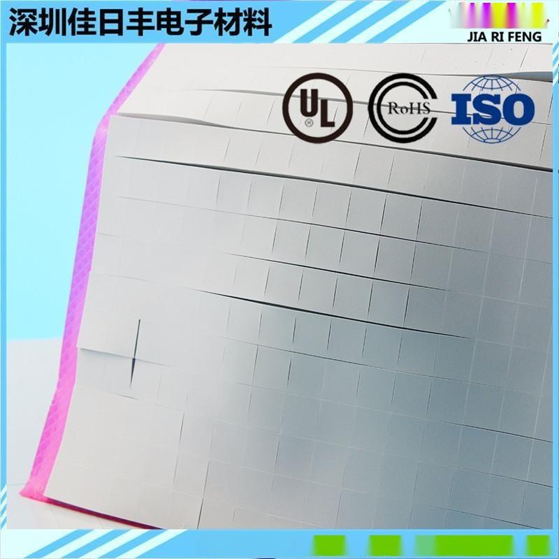 led导热硅胶片 绝缘散热片 笔记本芯片散热片 软性硅胶片
