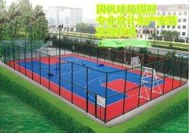 專業設計球場圍欄網,廠家安裝體育場圍欄,定做操場圍網