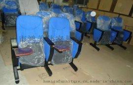 会议室礼堂排椅,广东鸿美佳厂家生产提供礼堂排椅