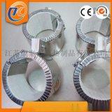 雲母電熱圈 不鏽鋼陶瓷加熱圈 注塑機電熱圈 315mm陶瓷加熱圈 2.5KW發熱圈